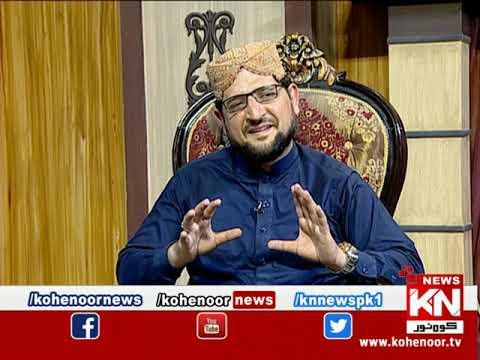 Istakhara 28 July 2020 | Kohenoor News Pakistan
