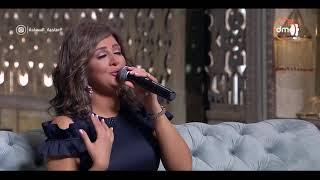 تحميل اغاني صاحبة السعادة - أغنية طب و أنا مالي بصوت شذى ( للفنانة وردة ) مع إسعاد يونس MP3