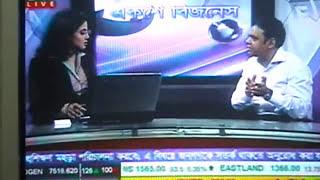 Chittagong Port Authority Reaz Hyder Ekhushey Television 14.oct.2010, tarofdar ruhul amin, sahadath