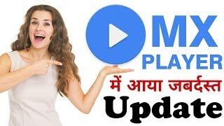 mx player beta online video