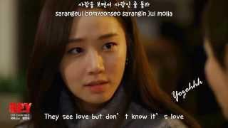 Zia - Stardust (별먼지) MV (Spy OST)[ENGSUB + Romanization + Hangul]
