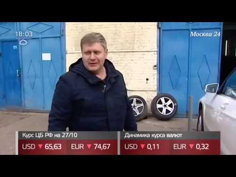 Утилизация шин в Москве