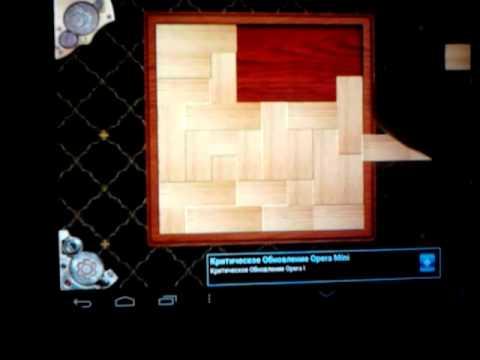 Игры разума прохождение Упаковщик 3