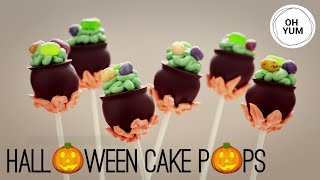How To Conjure UNHOLY Witches' Cauldron Cake Pops!