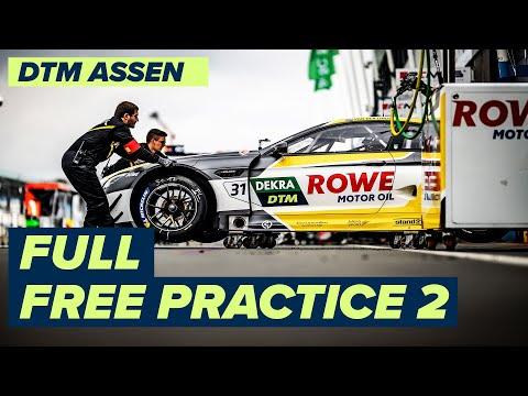 DTM TTサーキット・アッセン(オランダ) フリープラクティス2のライブ配信動画