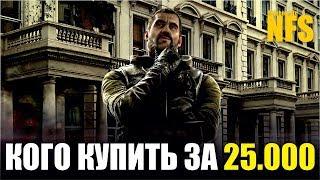 Rainbow six siege - Лучшие оперативники атаки для Новичка [Starter Edition / 2018]