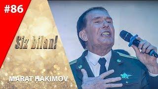 Siz bilan 86-son Marat Hakimov (14.01.2020)