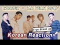 🔥(ENG) KOREAN Rapper react to WINNER - 'AH YEAH (아예)' 💧💧