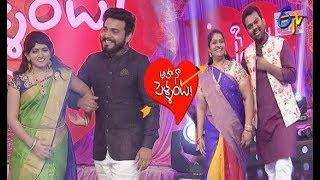 Intro | All Jabardasth Comedians Jodies  | Aha Naa Pellanta| Ugadi Special Event |18th Mar 2018
