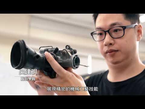 身心障礙者就業資源宣導短片-30秒版