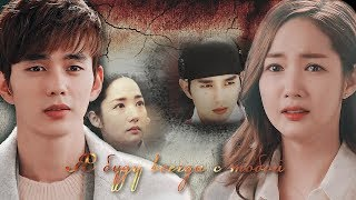 ►Seung Ho & Min Young  [Я буду всегда с тобой] HBD Margaret Owl