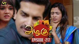 Azhagu - Tamil Serial | அழகு | Episode 217 | Sun TV Serials | 04 Aug  2018 | Revathy | Vision Time