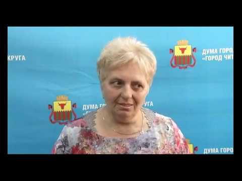 Вестник городской Думы. Выпуск 30 мая 2019 года
