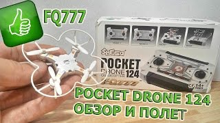 FQ777-124 Pocket Drone. Карманный квадрокоптер. RC LIFE