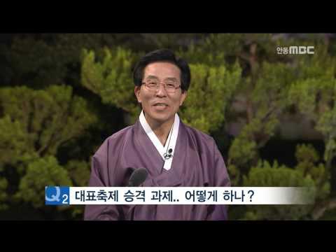[안동MBC뉴스]R)문경시장 대담 미리보기 사진