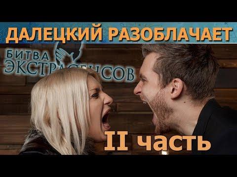 Запчасти на чери амулет в ставропольском край