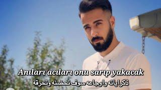 Veysel mutlu | yana yana | الاغنية التركية التي يبحث عنها الجميع في التيك توك مترجمة للعربي