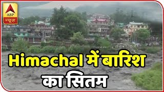 Himachal Pradesh: Schools Closed As Rain Creates Havoc in 12 Districts | ABP News