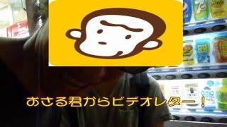 WMMT5DX 千葉遠征記念動画 in フェリシダ編 Part6 Last(クワトロ編集バージョン)