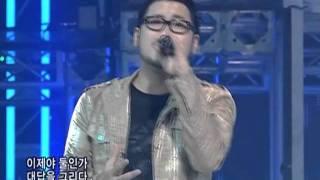 Epik High - Umbrella (에픽하이-우산) @SBS Inkigayo 인기가요 20080720