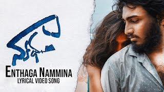 Naa Kadha - Telugu Short Film Lyrical Video Song
