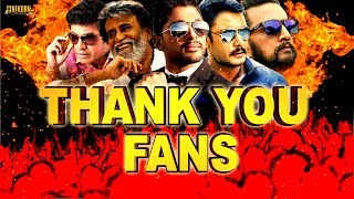 Thank you Fans   Cinekorn Movies Reaches 1 Million Subscribers   Our Upcoming Movies 2018
