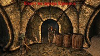 Skyrim Special Edition.Сборка  SLMP SSE.Приключения Рыжей  на Легенде#11.Квест на жреца Кросиса.