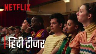 Sex Education Season 3   Official Hindi Teaser   हिंदी टीजर