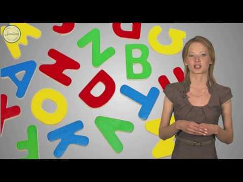 Буква H и буквосочетания ch, ph, th. Как они читаются во французском языке?