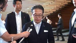 20180612世耕大臣閣議後記者会見
