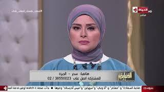تحميل اغاني الدنيا بخير - متصلة تتسبب في صدمة لمياء فهمي والشيخ محمد عبد السميع MP3