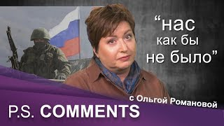 «Слава Украине!». Почему лозунг хорватских футболистов — это свобода слова