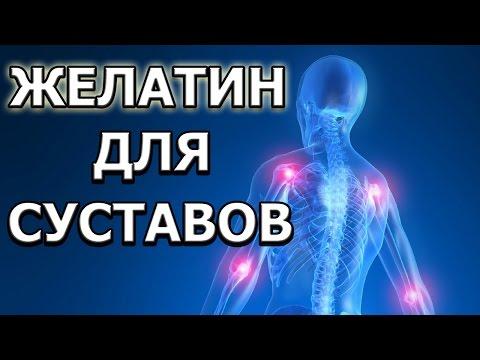 Дисплазия грудного отдела