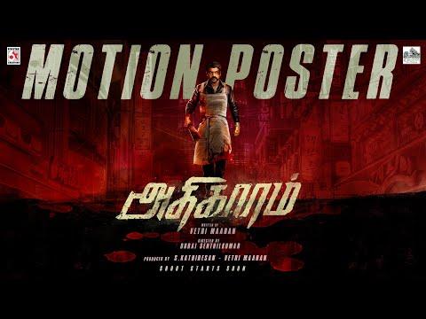 ADHIGAARAM | Motion Poster