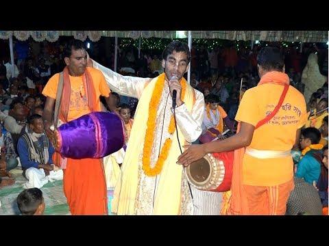 বুড়ায় প্রেম আনিয়াছে। রুপম দাদার মিষ্টি কণ্ঠে গানটি শুনুন। Rupom Dhar Kirtan