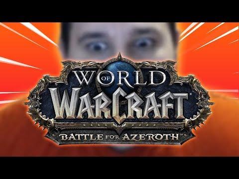 ВРЫВАЕМСЯ В BATTLE FOR AZEROTH