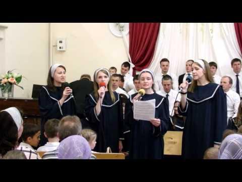 Церковь дети современный мир
