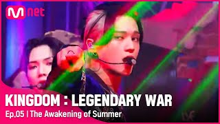 Kingdom: Legendary War EP5