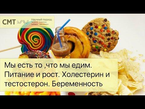 При диабетической коме назначают