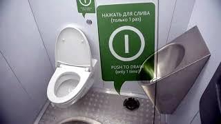 Туалеты на станциях метро Москвы | 2018