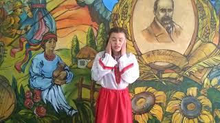 Кутова Дарина. Уривок з поеми <<Гайдамаки>>