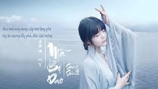 [Vietsub + Kara] Mã Bộ Dao - Song Sênh   马步谣  - 双笙