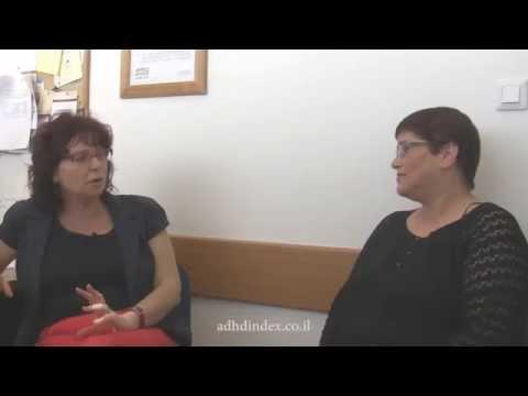 פרופ' איריס מנור - האם ילד עם הפרעת קשב הוא היפראקטיבי?