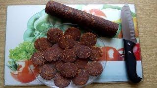 Сыровяленая куриная колбаса по эксклюзивному рецепту (Без кишок)