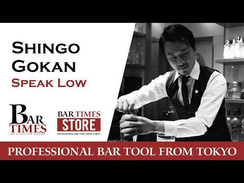 Séquence recette – Speak Low by Shingo Gokan (Bacardi Global Legacy 2012)