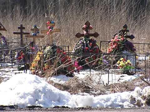 О похоронном деле