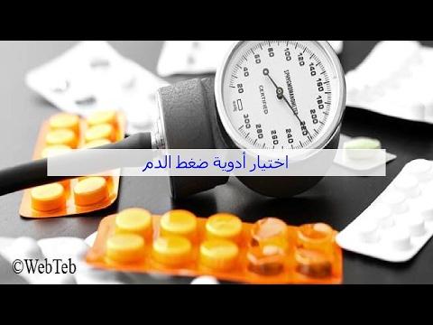 Rehabilitimit për hipertension në një fazë stacionare