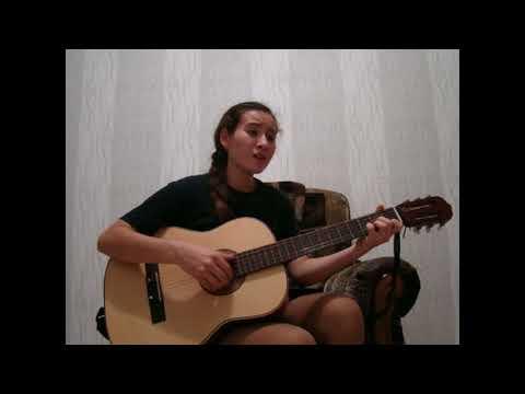песня Вьюн над водой (под гитару)