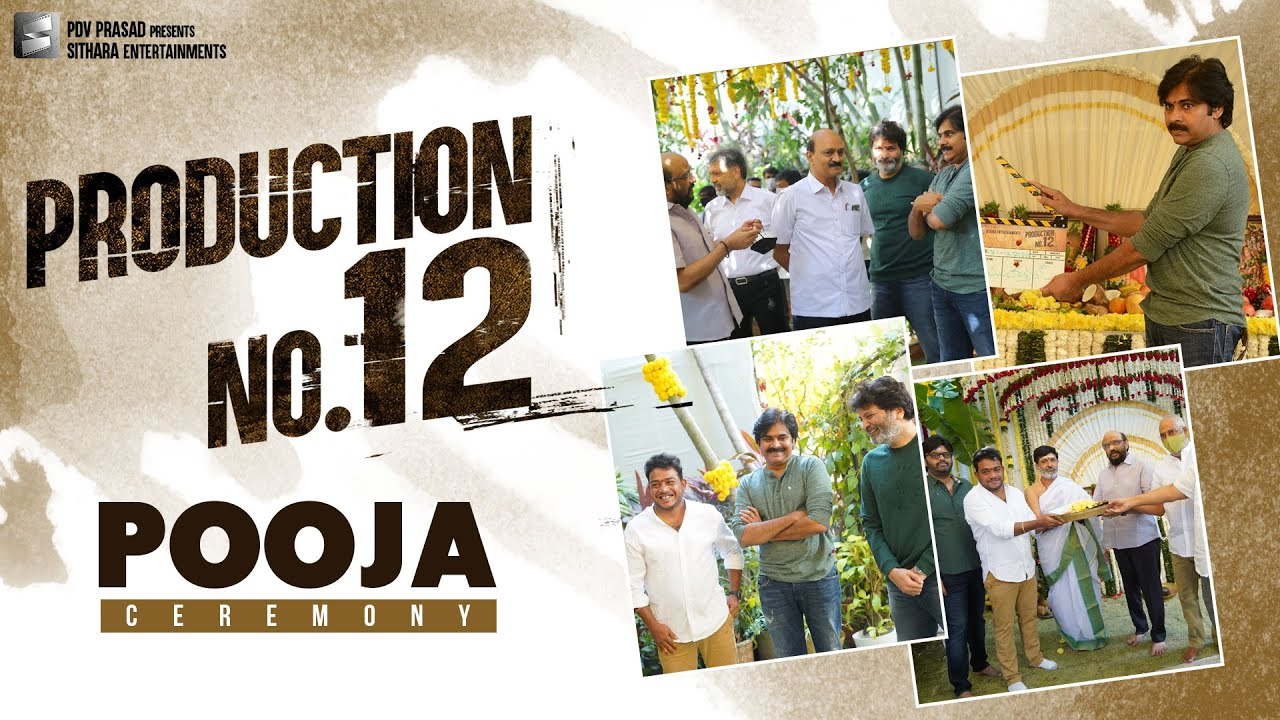 Production No 12 Pooja Ceremony | Pawan Kalyan | Rana Daggubati