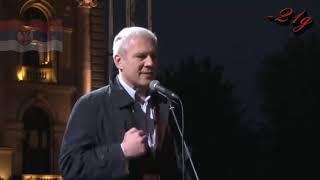 """Boris Tadić  -  CEO GOVOR NA  """"Svi Kao Jedan – 1 Od 5 Miliona"""""""